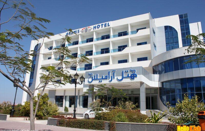 هتل آرامیس کیش