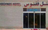 هتل ققنوس کیش