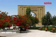 باغ راه ایرانی کیش