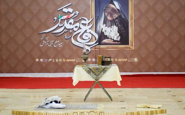 نمایشگاه عکس دفاع مقدس در کیش
